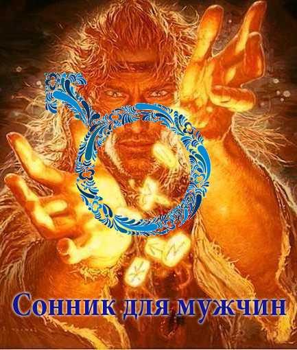 Праститутки метро семеновская